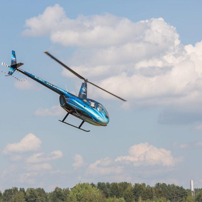 svet-radovanek-vyhlidkovy-let-vrtulnik